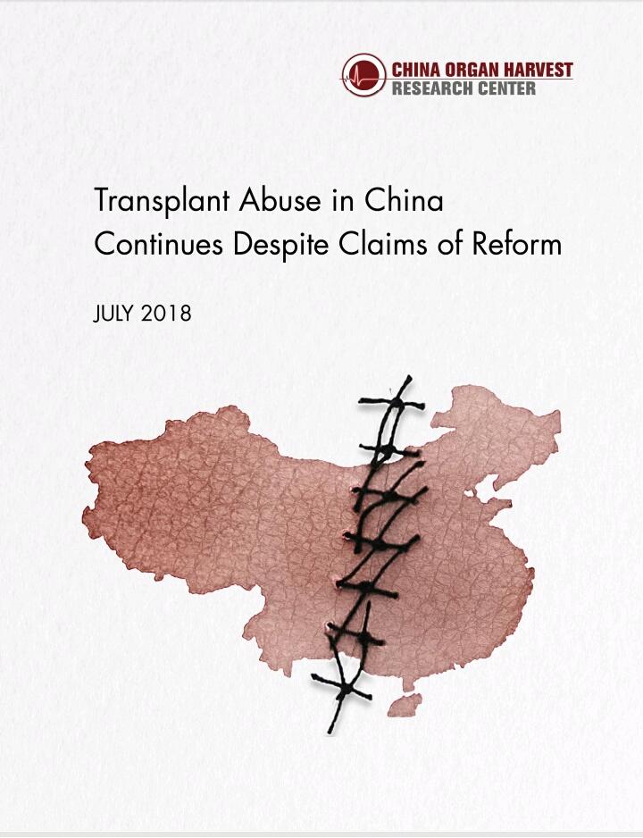 Islam dan Indikasi Uyghur Medical Genocide