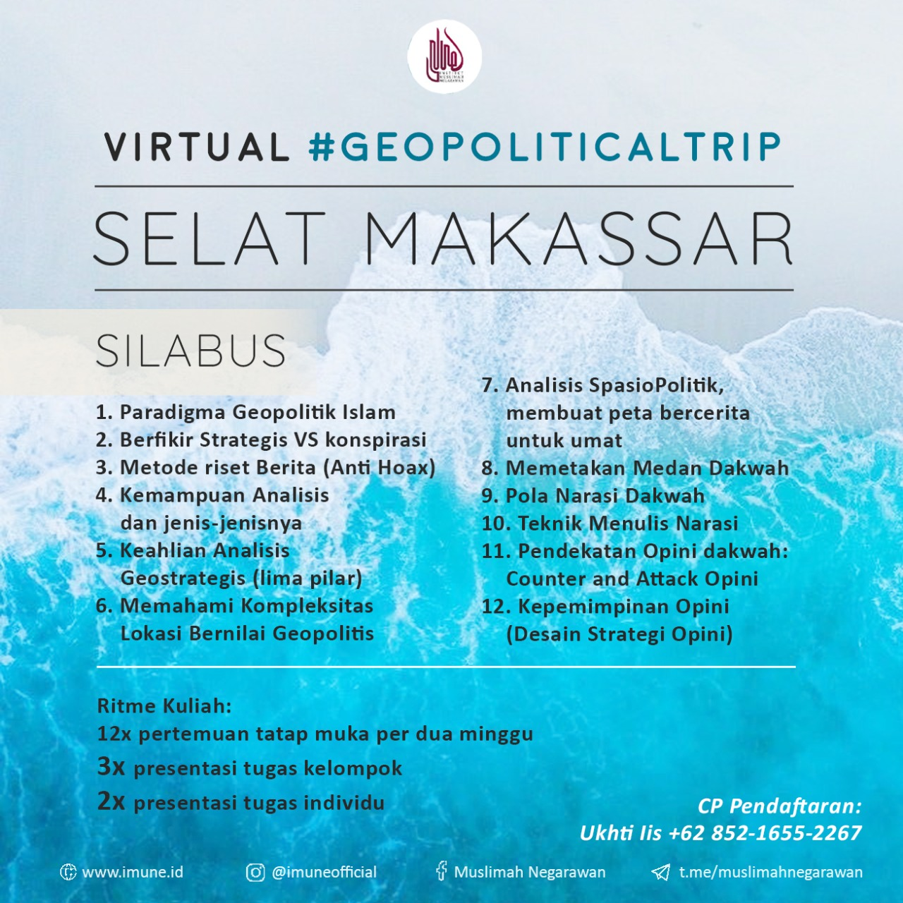 Virtual #GeopoliticalTrip
